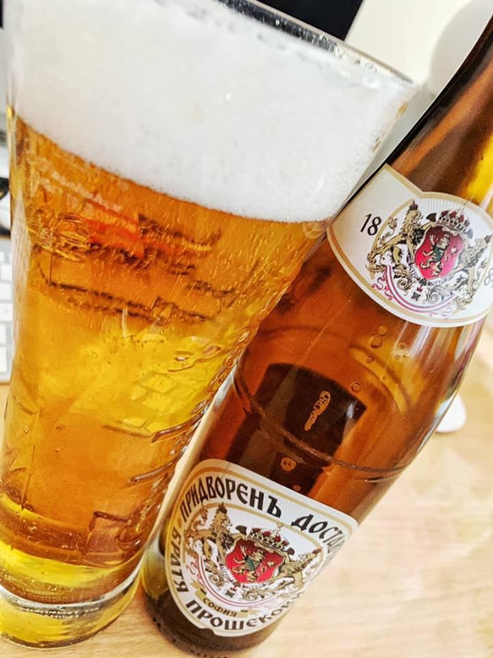 Снимка на бирата Братя Прошекови